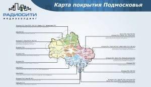 karta-radiocity-38
