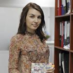Ирина Плескач