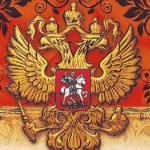 Т.А. УКОЛОВА, ДИРЕКТОР МБОУ ДОТ ЦЕНТРА «СОЗВЕЗДИЕ»